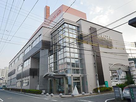 不動産のデパート ひろた本社ビル